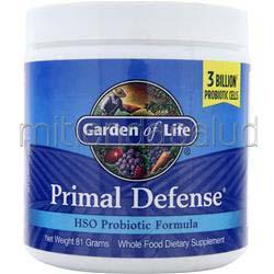 Primal Defense Powder 81 gr GARDEN OF LIFE
