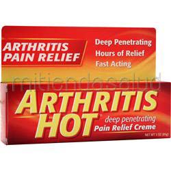 Arthritis Hot Pair Relief Creme 3 oz CHATTEM