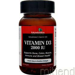 Vitamin D3 2000IU 120 sgels FUTUREBIOTICS