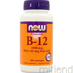 Chewable B-12 1000mcg 250 lzngs NOW