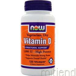 Vitamin D 1000 IU 120 caps NOW