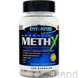 Meth-X 100 caps DYMATIZE NUTRITION