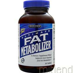 Ultimate Fat Metabolizer 90 tabs BIOCHEM